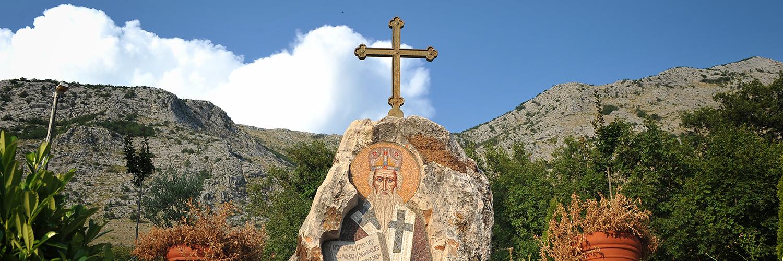 Mrkonjići – rodno mesto Svetog Vasilija Ostroškog