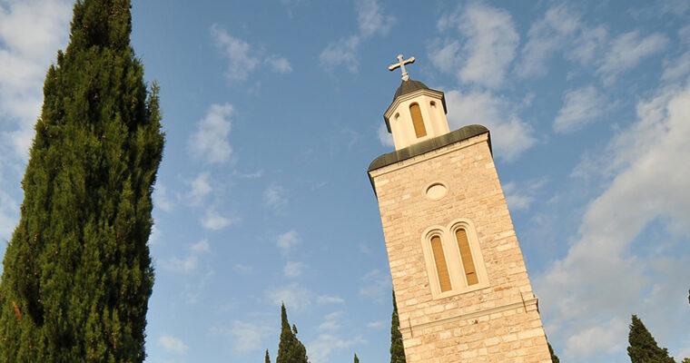 Manastir Žitomislić