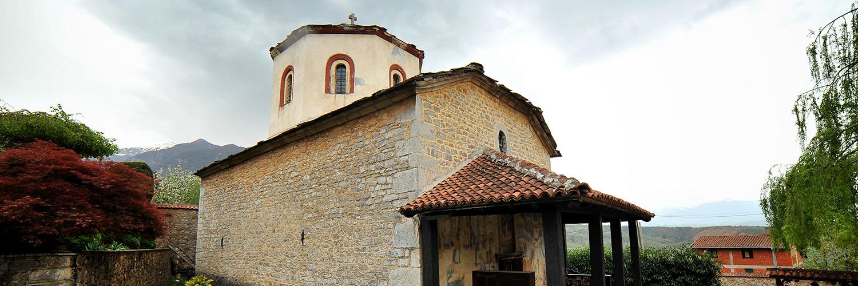 Metoh Bigorskog manastira – Sveti Đorđe Pobedonosac